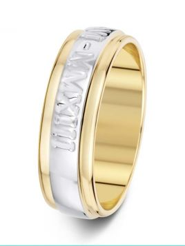 7mm rounded court two tone parallel grooves with engraving wedding ring